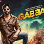 Warna Gabbar Aa Jayega Song Lyrics by Raftaar | Gabbar Is Back