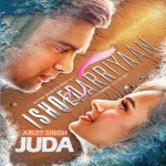 Tujhse Judaa Song Lyrics by Arijit Singh | Ishqedarriyaan Movie