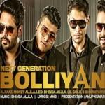 """Next Generation Bolliyan"" Song Lyrics by Mafia Mundeer | Money Aujla & Alfaaz"