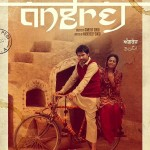 Vanjali Waja Song Lyrics by Amrinder Gill | Angrej Punjabi Movie