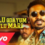 Bangulu Odayum Dagulu Song Lyrics from Maari | Dhanush & Anirudh