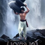bahubali-sivuni-aana-song-lyrics
