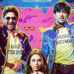 Mata Ka Email Song Lyrics from Guddu Rangeela | Bollywood Songs