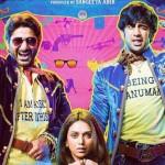 Mata Ka Email Song Lyrics from Guddu Rangeela | Bollywood Songs