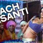 Kutton Ke Samne Naach Basanti Naach Song Lyrics | Miss Tanakpur Haazir Ho