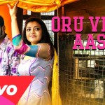 Oru Vitha Aasai Song Lyrics from Maari | Dhanush's Tamil Movie