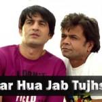Pyar Hua Jab Tujhse Song Lyrics by Mohammad Irfan | Thoda Lutf Thoda Ishq