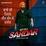 Ae Rob Sardar Da Song Lyrics | Sippy Gill new Punjabi Song