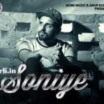 Soniye Punjabi Song by Money Aujla | Money Aujla (Soniye)