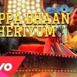 Thappa Dhaan Song Lyrics by Dhanush | from Maari (Tamil Movie)