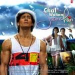 Chal Waha Jaate Hai Song Lyrics | Arijit Singh | Tiger Shroff & Kriti Sanon