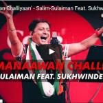 Peer Manaawan Challiyaan Song Lyrics | Sukhwinder Singh & Salim-Sulaiman | MTV Coke Studio Season 4