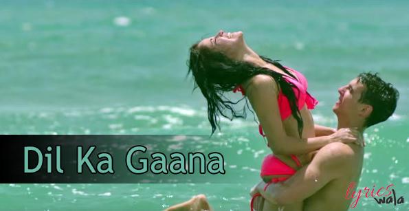 Gaana.com Full Song