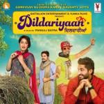 Gaati Gutti (Dildariyaan) Song Lyrics | Jassi Gill, Jatinder Shah & Happy Raikoti