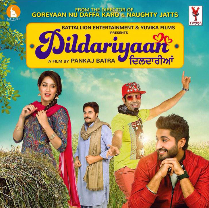 Kde Ta Avega New Punjabi Song: Hor Na Aazma (Dildariyaan) Song Lyrics Feat. Jassie Gill