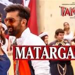 Matargashti Lyrics, Tamasha Movie Song   By AR Rahman & Mohit Chauhan
