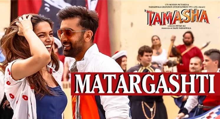 matargashti song lyrics tamasha