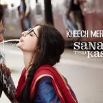 Toh Kheech Meri Photo Lyrics | Sanam Teri Kasam Song | Neeti Mohan, Akasa Singh & Darshan Raval