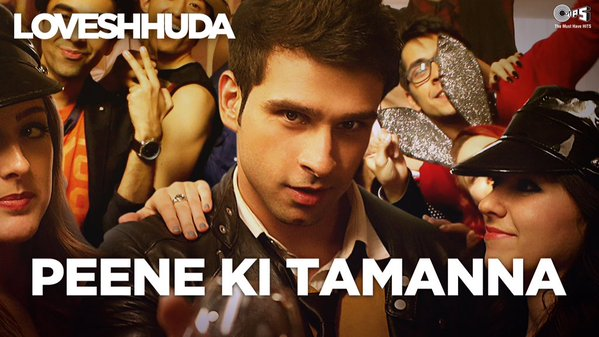 peene ki tamanna song lyrics loveshhuda