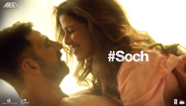 soch airlift song