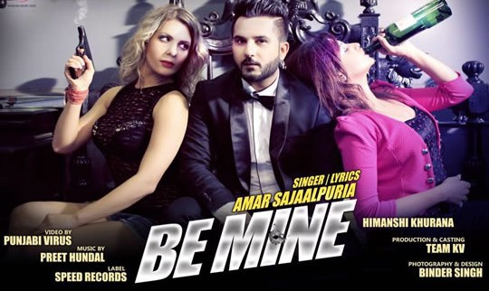 be-mine-amar-sajaalpuria