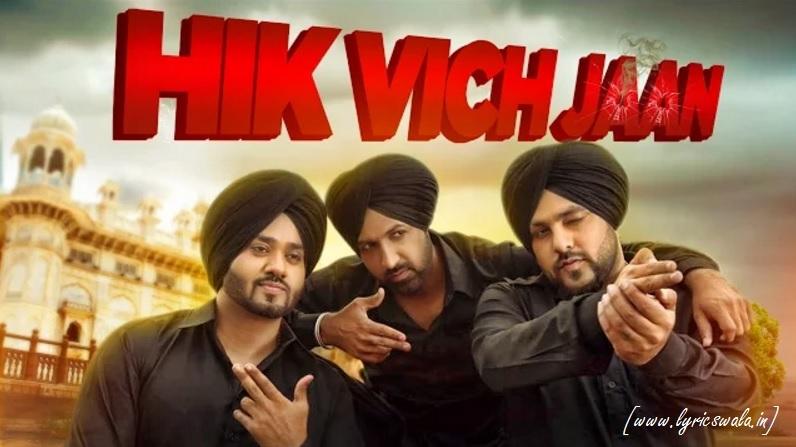Hik Vich Jaan Lyrics, Punjabi Song by Gippy Grewal, Badshah & JSL | Desi Rockstar 2