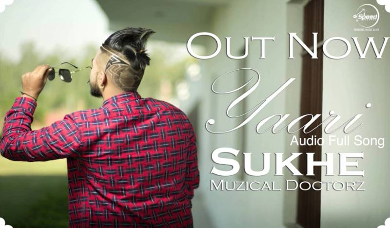 yaari sukhe lyrics