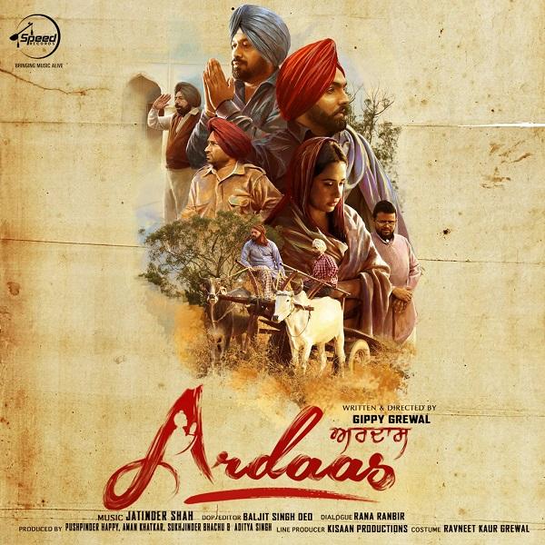ardaas punjabi film songs