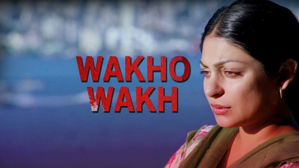 wakho wakh raaste prabh gill lyrics