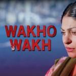 Tu Wakho Wakh Raaste Lyrics, Punjabi Song by Prabh Gill | Channo Kamli Yaar Di