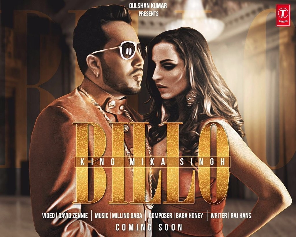 billo upcoming music video