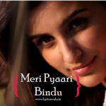Dil Ka Aitbaar Nahi (Parineeti Chopra) Lyrics, Meri Pyaari Bindu Movie Song