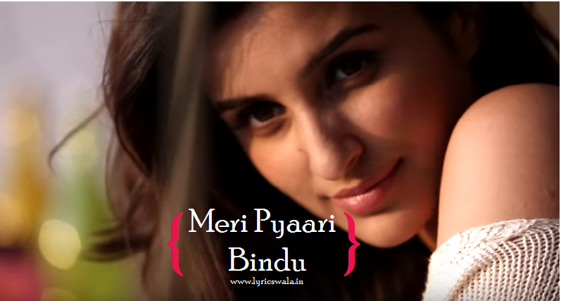dil-ka-aitbaar-nahi-meri-pyaari-bindu-song
