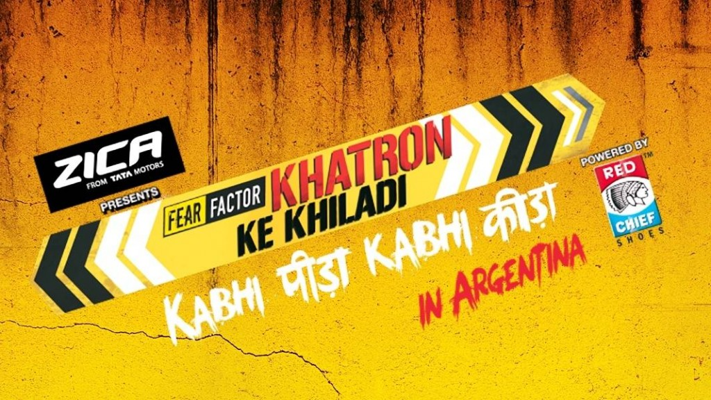 khatron ke khiladi 7 theme song