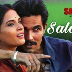 Salamat Lyrics – Sarbjit | by Amaal Mallik, Arijit Singh & Tulsi Kumar