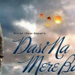 Dasi Na Mere Baare Lyrics – Goldy | Ft. Rumman Ahmed