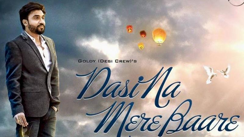dasi-na-mere-baare-lyrics