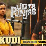 Ik Kudi Jida Naam Mohabbat Lyrics – Diljit Dosanjh | Ft. Alia Bhatt
