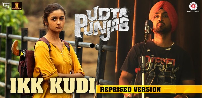 ikk-kudi-lyrics
