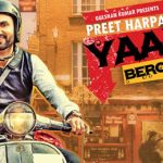 Yaar Tera Berozgaar Lyrics (Punjabi) – Preet Harpal & Jatinder Shah