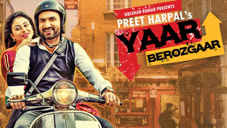 yaar-berozgaar-lyrics