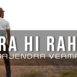 Tera Hi Rahun Lyrics- Gajendra Verma | From Lost to Found Ft. Manasi Moghe