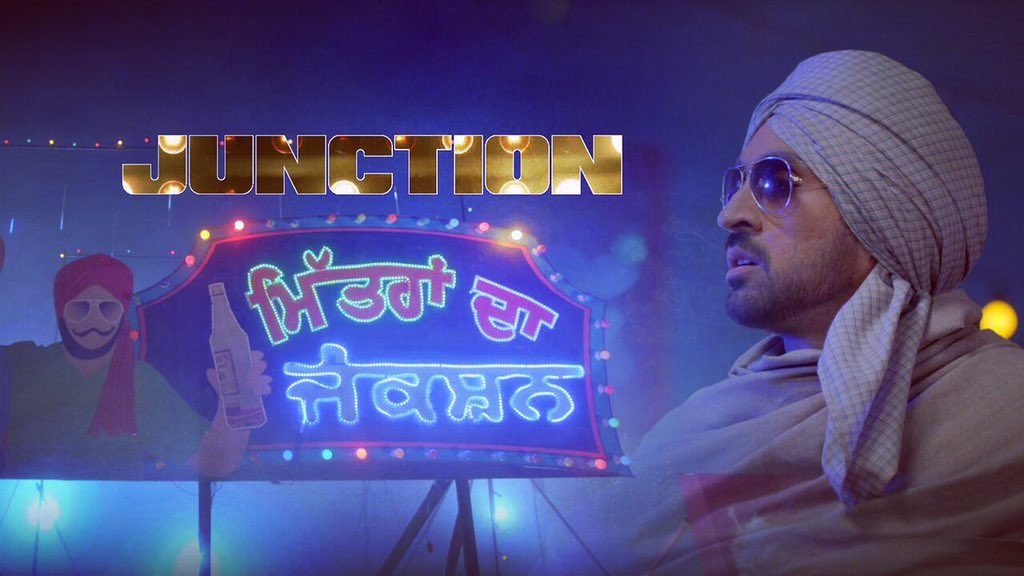 Mitran De Junction Lyrics