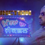 Mitran De Junction Lyrics