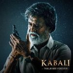 Veera Thurandhara Lyrics – Kabali (Tamil) Song | Gana Bala, Lawrence Ramu & Pradeep Kumar