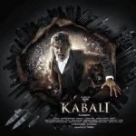 Vaanam Paarthen Lyrics – Kabali (Tamil) Song | Pradeep Kumar Ft. Rajinikanth