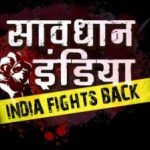 Savdhaan India Anthem (Tu Salamat Rahe) Song Lyrics | Ft. Sushant Singh