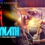 Bholeynath (Bholenath) Lyrics- Millind Gaba, Ikka Singh & Pallavi Gaba