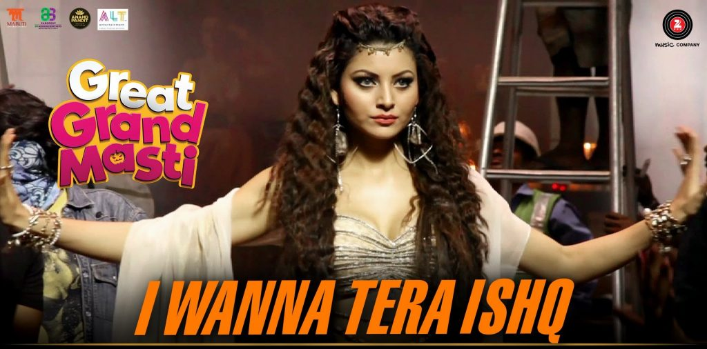 I wanna tera ishq great grand masti