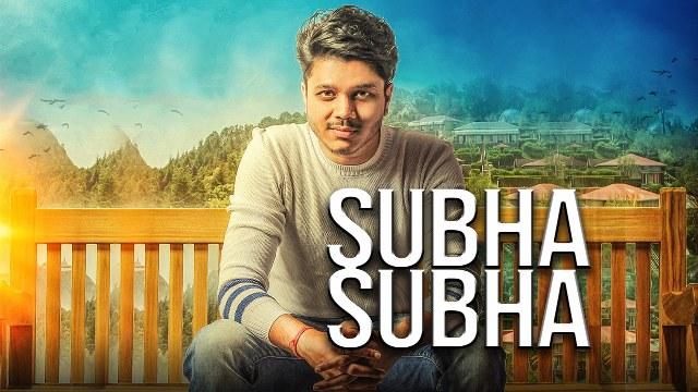 Subha Subha Punjabi Lyrics